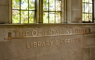 Oriental Institute Signage